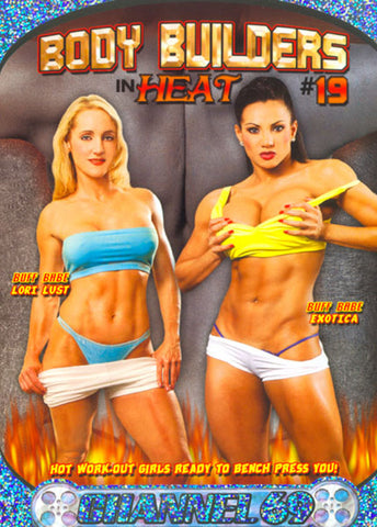 Body Builders In Heat 19Adult Sex DVD