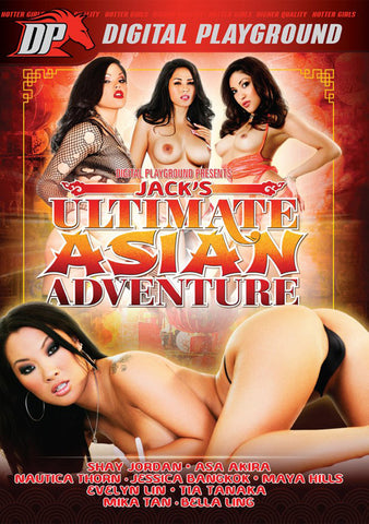 asian-dult-movies