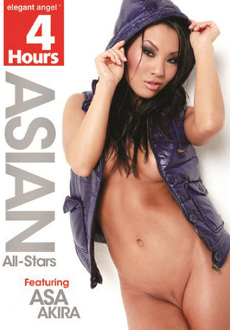 Cheap Asian All-Stars porn DVD