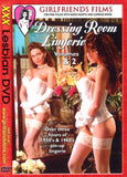 Cheap Dressing Room Lingerie 1&2 porn DVD