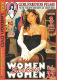 Cheap Women Seeking Women 22 porn DVD