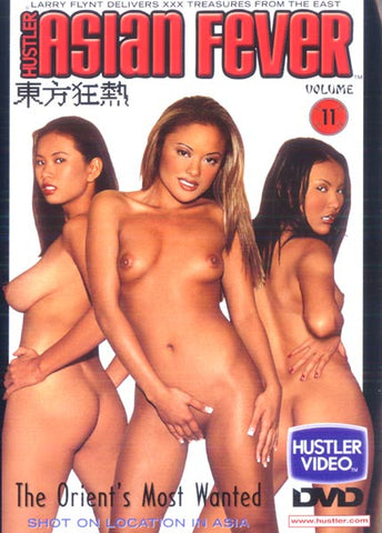 Cheap Asian Fever 11 porn DVD