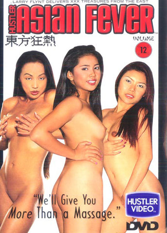 Cheap Asian Fever 12 porn DVD