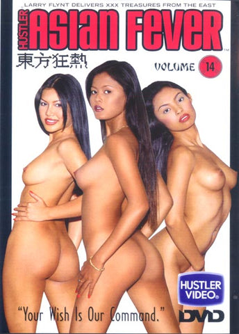 Cheap Asian Fever 14 porn DVD