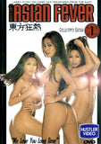 Cheap Asian Fever 1 porn DVD