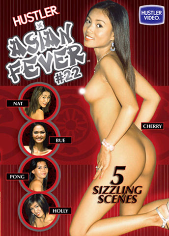 Cheap Asian Fever 22 porn DVD