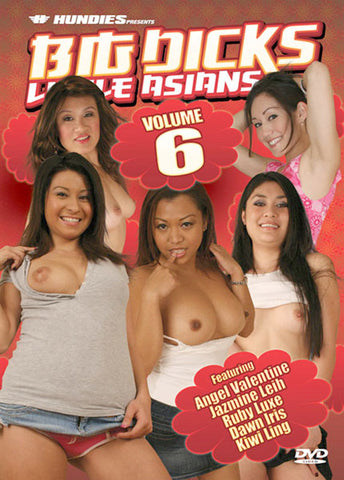 Cheap Black Cocks Tiny Teens 7 porn DVD