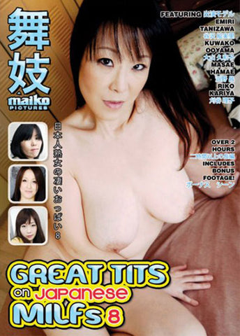 Great Tits On Japanese MILFs 8 XXX Adult DVD