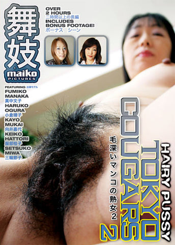 Cheap Hairy Pussy Tokyo Cougars 2 porn DVD