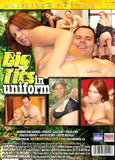 Big Tits In Uniform Adult DVD