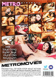 Black Poles Asian Holes Sex DVD