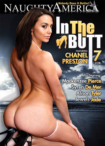Cheap In the Butt 7 porn DVD