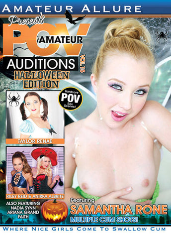 Cheap Amateur POV Auditions 15 porn DVD