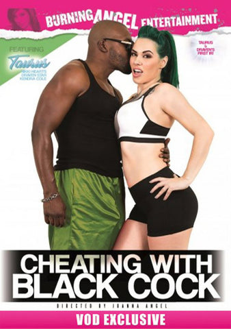 Cheating With Black Cock Adult Sex DVD
