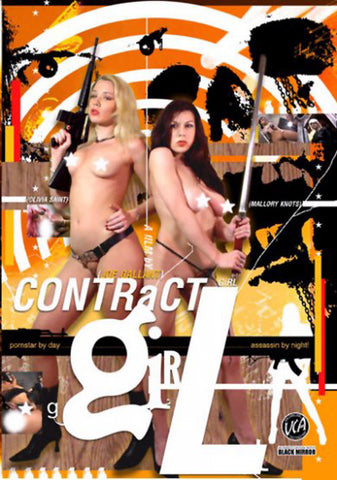 Cheap All Girl Pussy Riot porn DVD