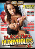 Black Girl Gloryholes 14 Adult Movies DVD