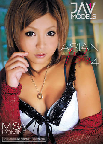 Asian Bliss 4 Adult DVD