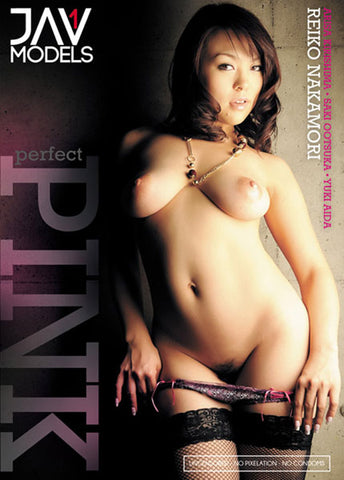 Cheap Perfect Pink porn DVD