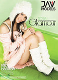 Total Glamour Adult DVD