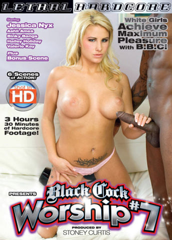 Cheap Black Cock Worship 7 porn DVD