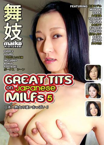 Cheap Great Tits On Japanese MILFs 5 porn DVD