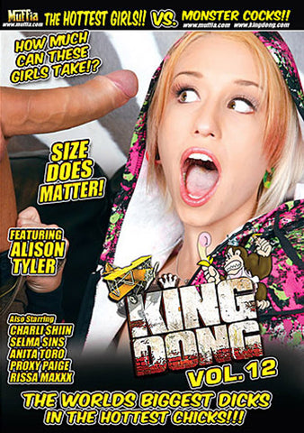 Cheap King Dong 12 porn DVD