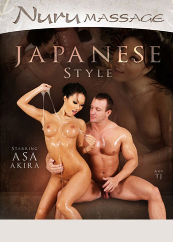 Cheap Japanese Style porn DVD