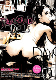 Cheap Dangerous Dolls (2 Disc Set) porn DVD