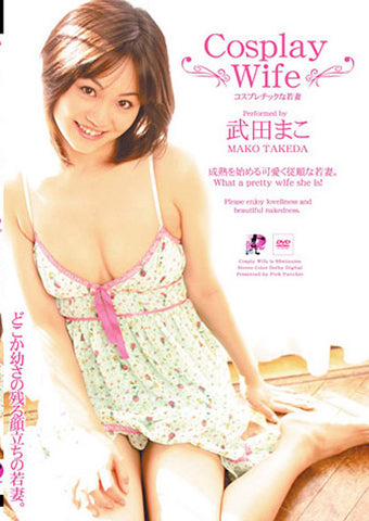 PB-088 Adult Sex DVD