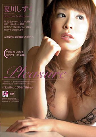 PB-094 Adult Sex DVD