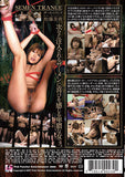 PB-082 Adult Sex DVD