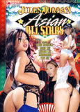 Cheap Asian All Stars 1 porn DVD