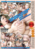Cheap Ass Attack 3 - Red Light porn DVD