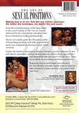 The Art Of Sexual Positions XXX Adult DVD