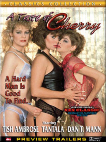 A Taste Of Cherry Sex DVD