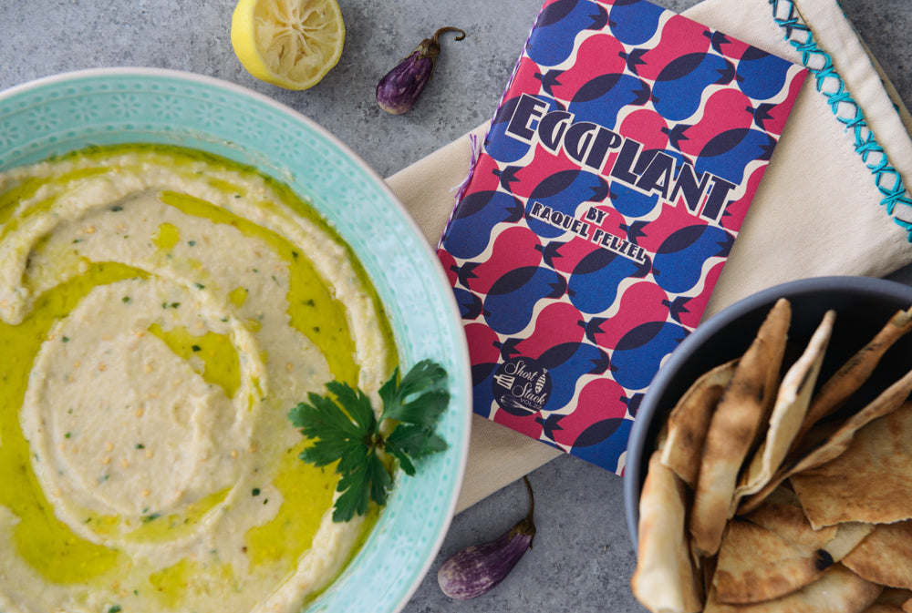 The Only Baba Ghanouj Recipe You'll Ever Need