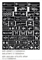 All Kinds of Stencils for Temporary Tattoo