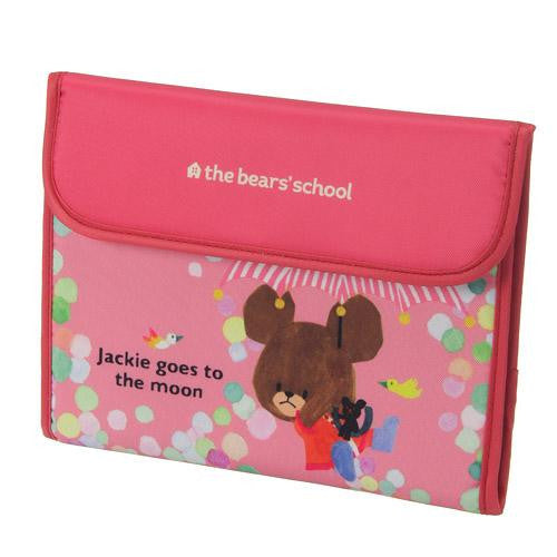 Bear School baby document organiser