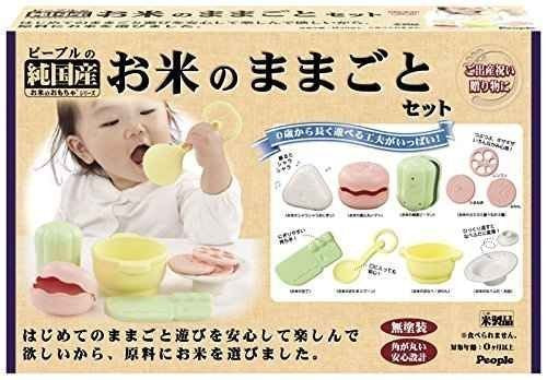 People rice toys - cooking set