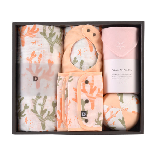 D by DADWAY gauze gift set