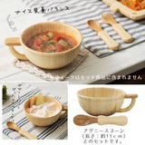 Agney bamboo bowl+spoon set
