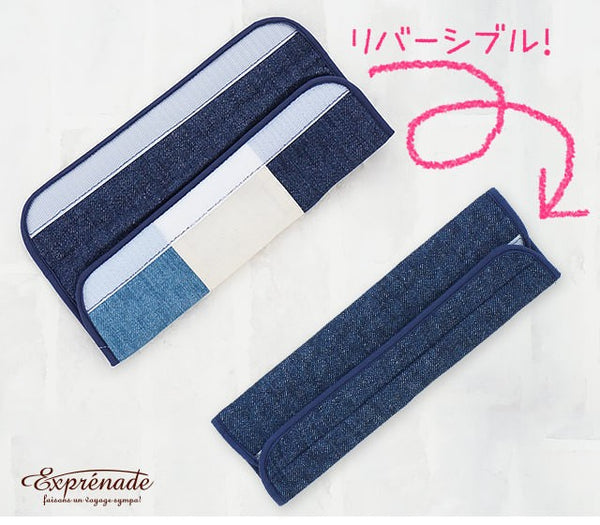 Exprenade gauze long strap pad - denim style