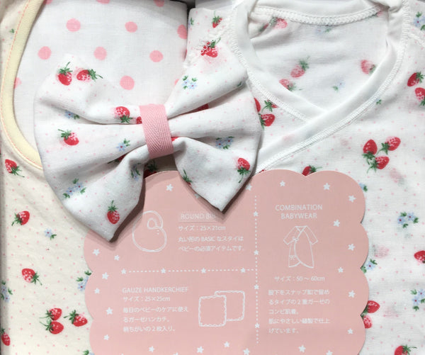Coco Walk Baby strawberry gift set