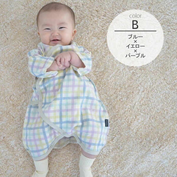 Anna Nicola newborn 3pc set