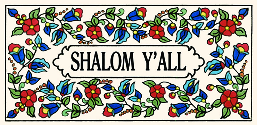 Shalom Y all - Wall Plaque