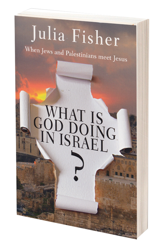 e0c0a075300e9d What is God doing in Israel?