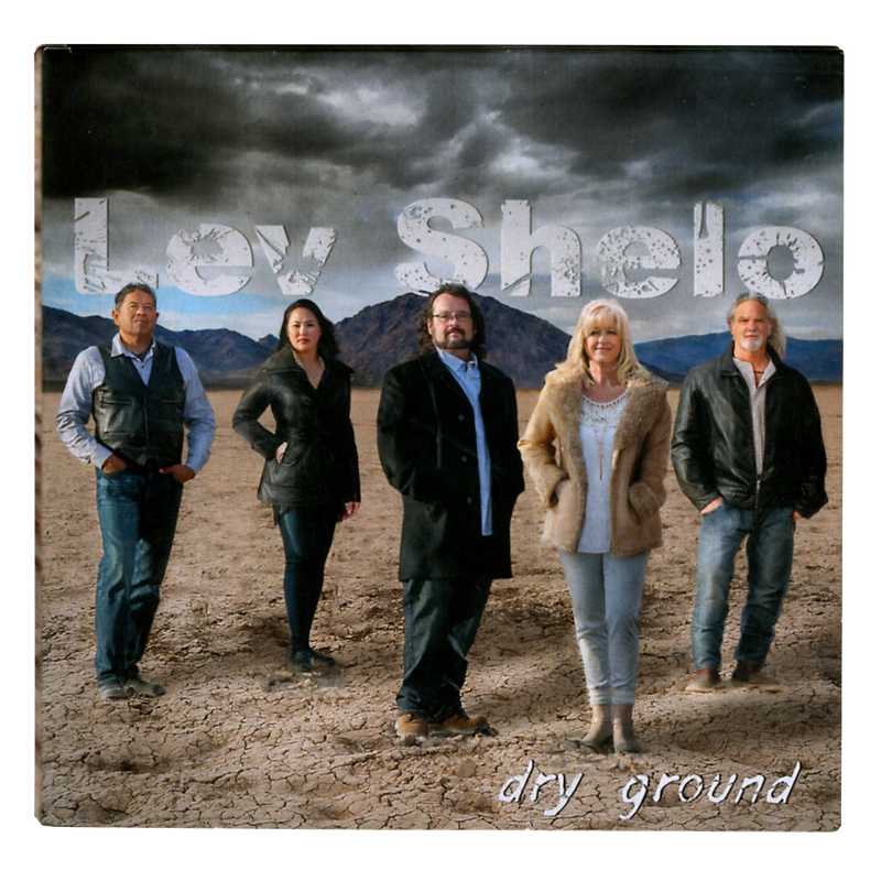 Lev Shelo Dry Ground