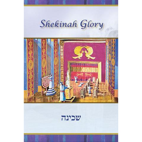 Encouragement/Shekinah Glory - 6 Pack