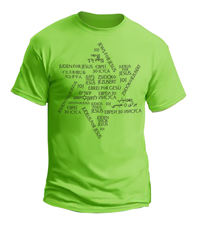 Star of David Languages T Shirt