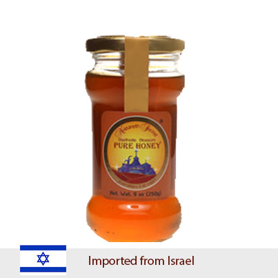 Nazareth Honey - Imported from Israel